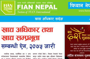 FIAN Nepal