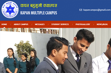 Kapan Multiple Campus