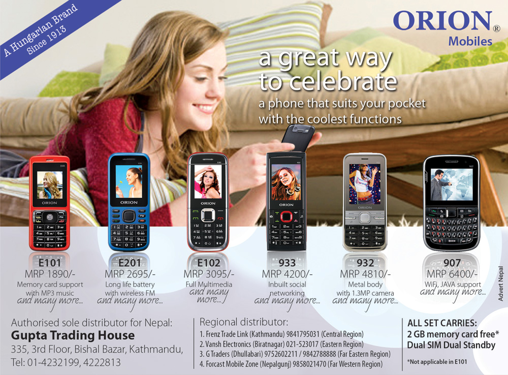 ORION Mobiles